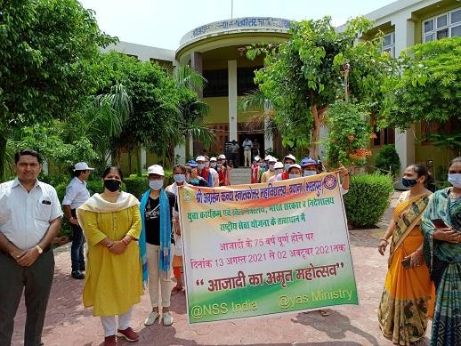 Swachchh Bharat Mission
